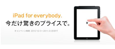 スクリーンショット(2010-11-26 17.09.34).png