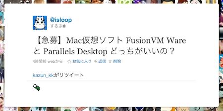 スクリーンショット(2010-12-04 16.06.53).png