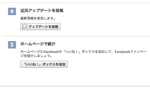 スクリーンショット(2011-02-01 23.23.04).png