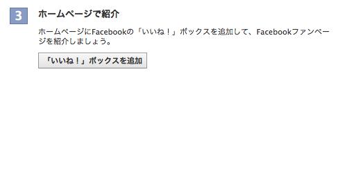 スクリーンショット(2011-02-01 23.31.44).png