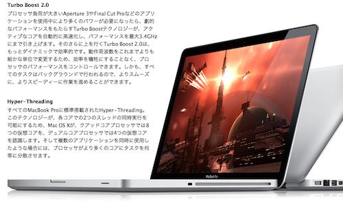 スクリーンショット(2011-02-25 2.24.08).png