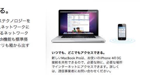 スクリーンショット(2011-02-25 2.28.31).png
