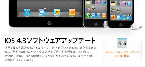 スクリーンショット(2011-03-03 6.26.06).png