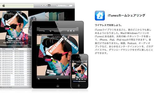 スクリーンショット(2011-03-10 8.20.30).png