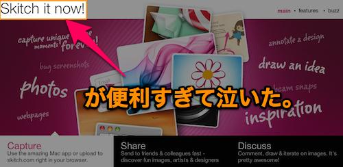 スクリーンショット(2011-03-28 12.35.54)-1.png