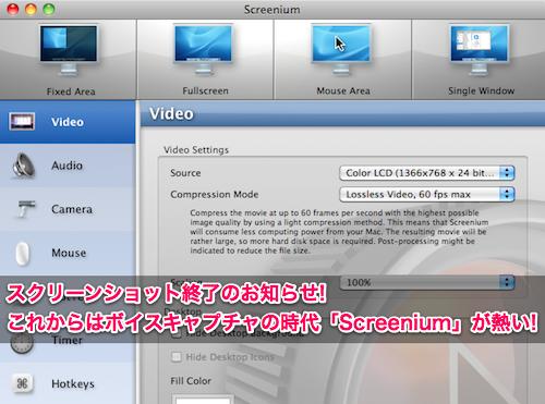 スクリーンショット(2011-03-29 2.19.12).png