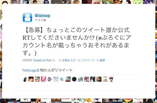 スクリーンショット(2011-03-31 17.16.46).png