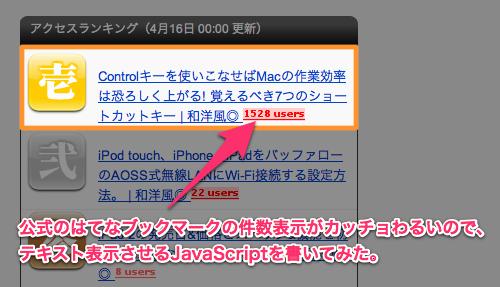 スクリーンショット(2011-04-16 12.02.25)-1.png