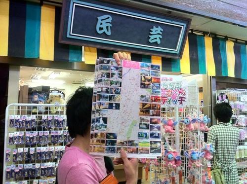 西武秩父駅であの花の聖地巡礼マップをゲット