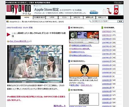 2007-08-redesign.jpg