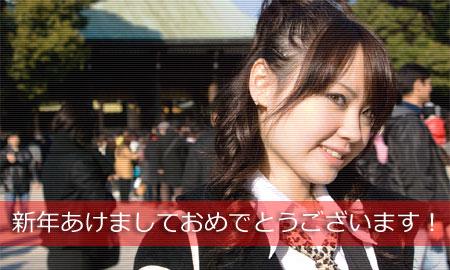2009-first.jpg