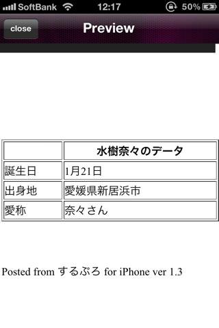 20111226121750
