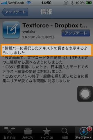 20120203145043