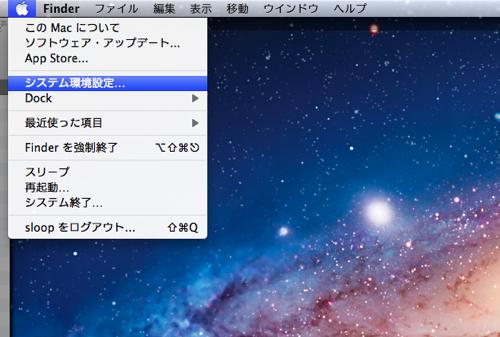 Icloud settings mac 00