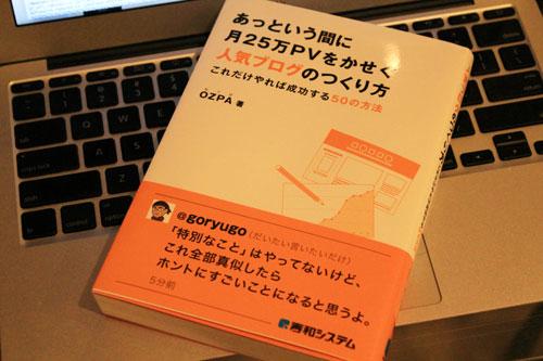 Patsuofirstbooks title