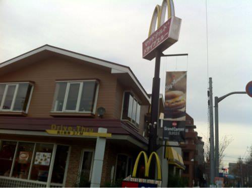 カリッと感が素晴らしい!マクドナルドの期間限定メニュー「グランドキャニオンバーガー」を喰らう!