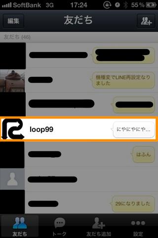 20120619172407