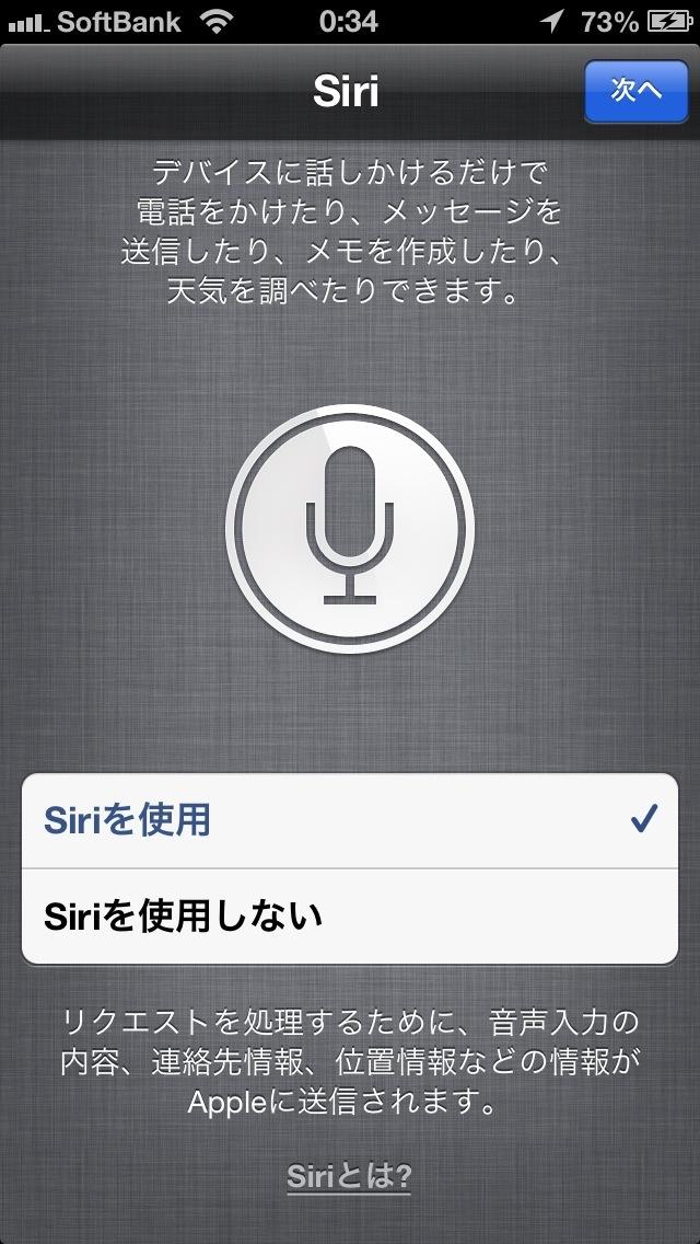 20120927003423