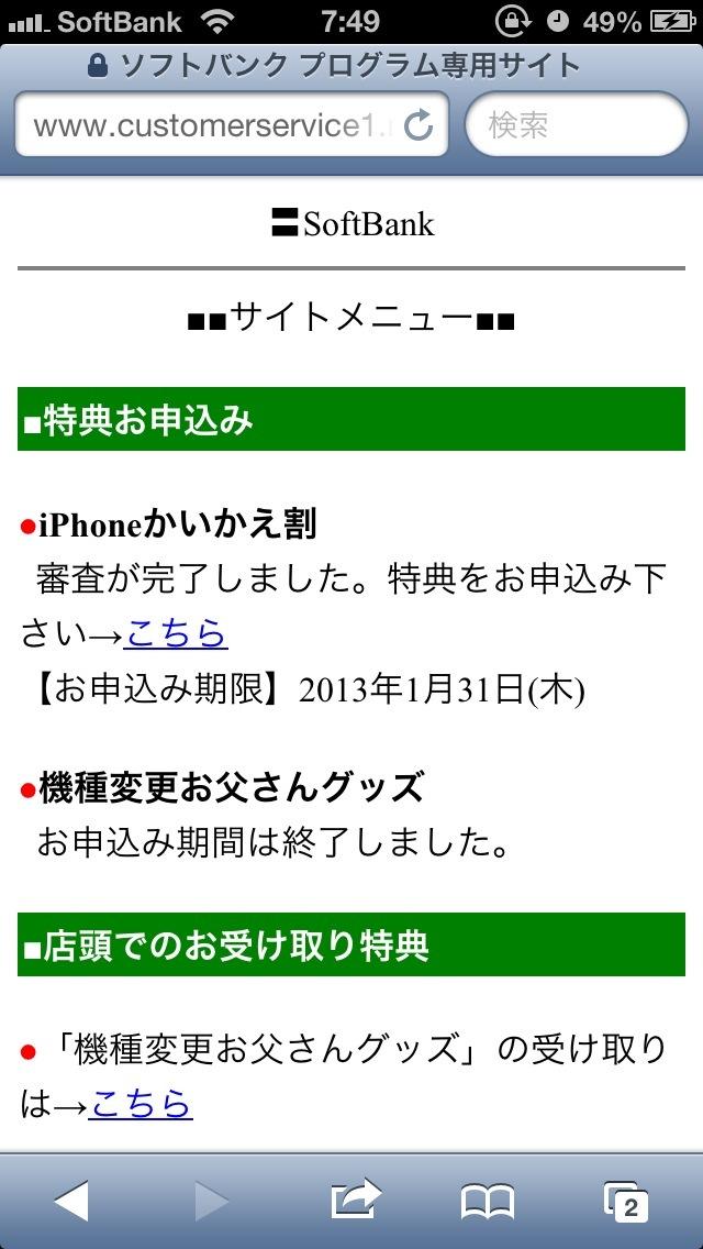20121022074929