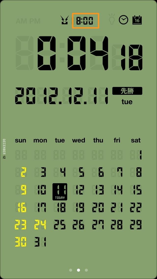 LCD Clockの起動画面