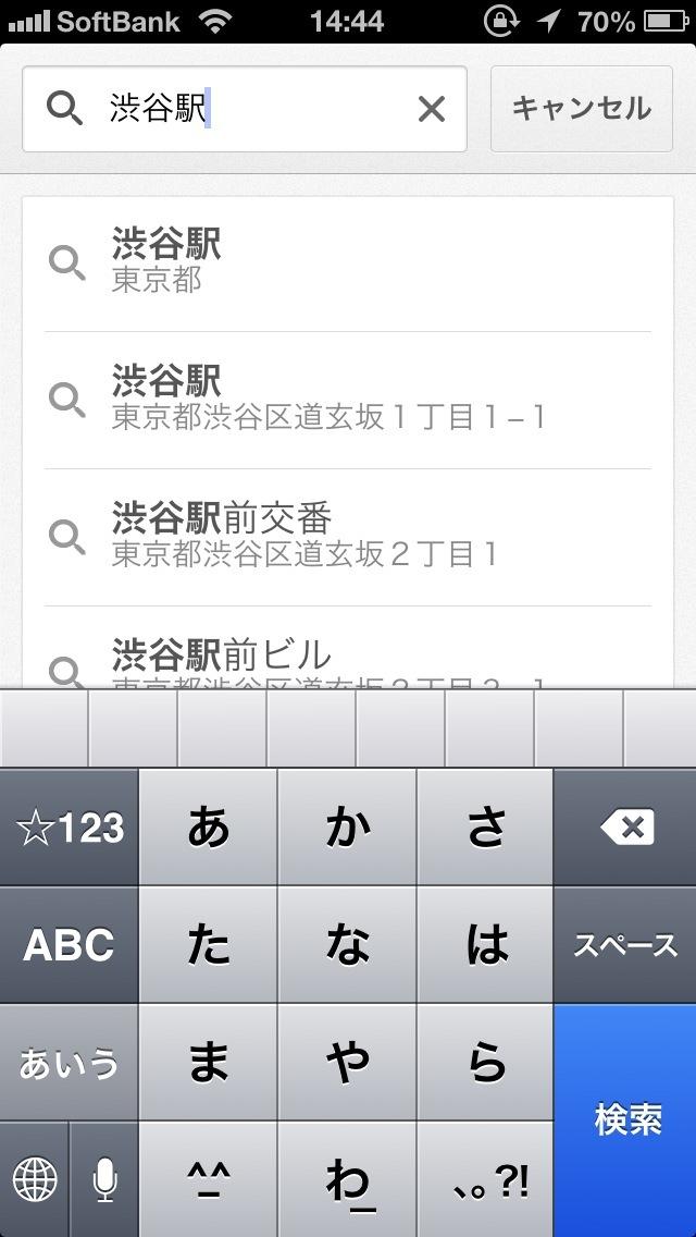 Googleマップで渋谷駅を検索