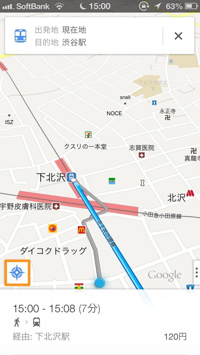 Googleマップは左下の現在地を長押しするとコンパスが使えます。
