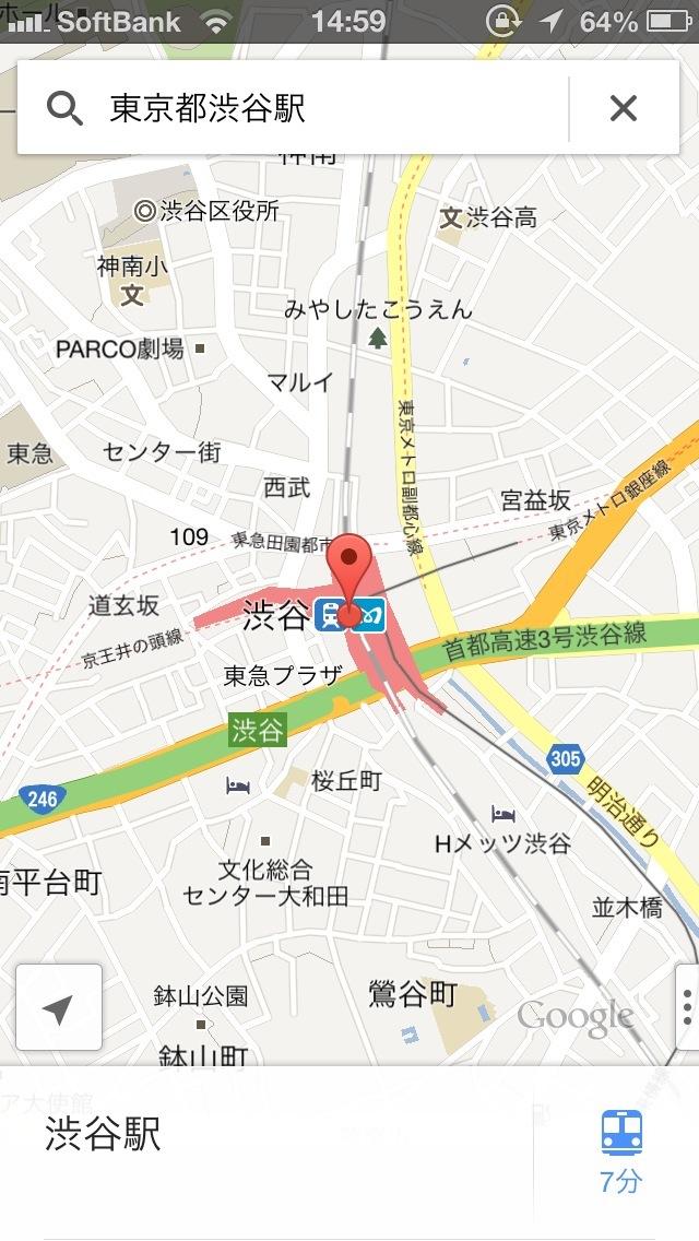 渋谷駅にピンがドロップ