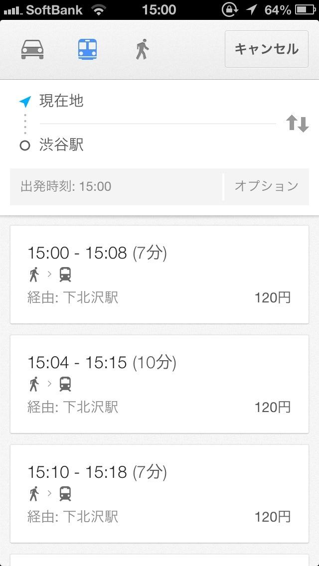 Googleマップによる電車のルート表示