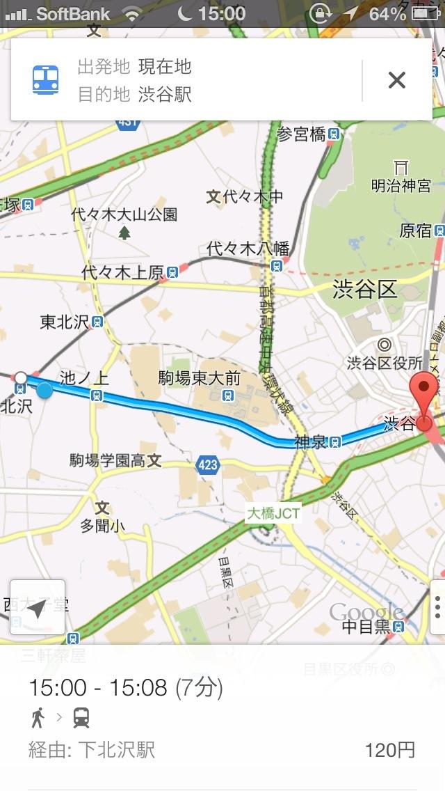 Googleマップにルートが表示された!