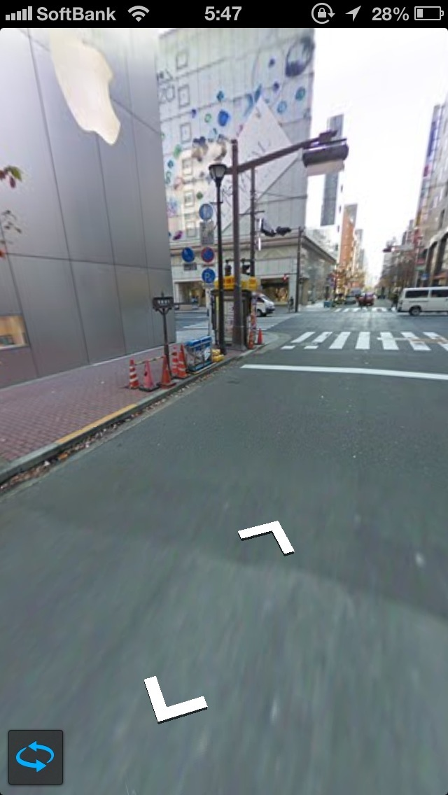 Googleマップのストリートビューの画面の中心をタップ