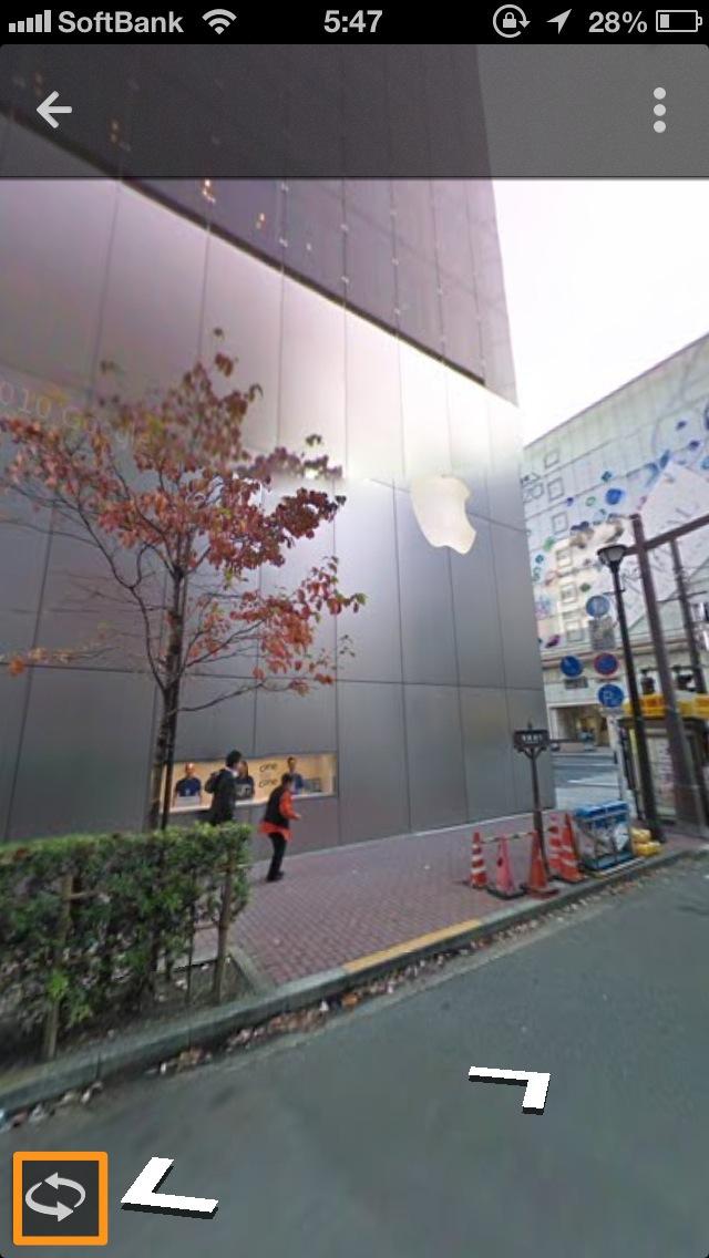 Googleマップのストリートビュー画面の左下のわっかをタップ