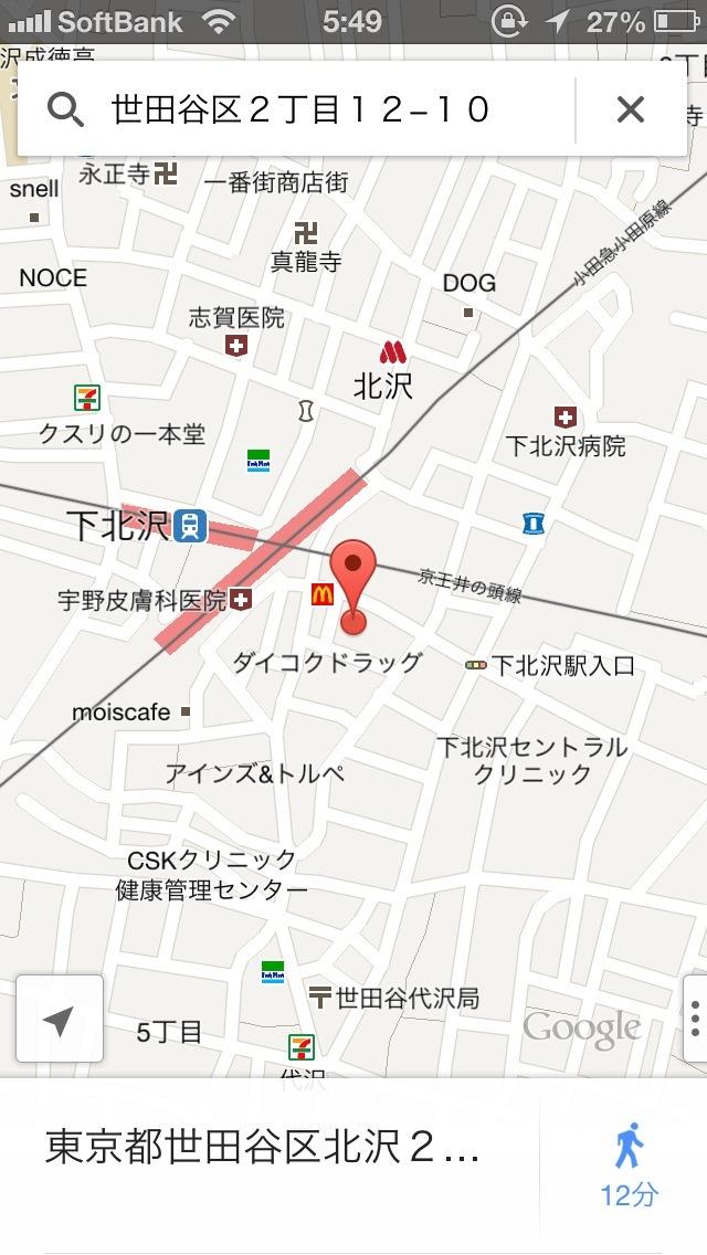 Googleマップで住所を検索。