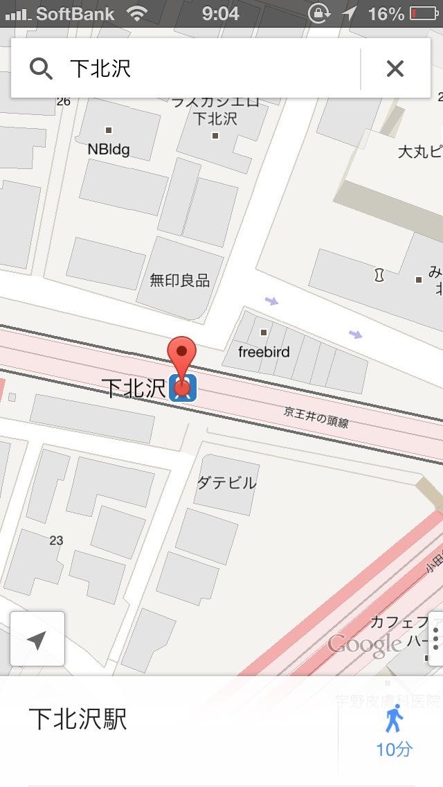Googleマップをある程度ズームします。