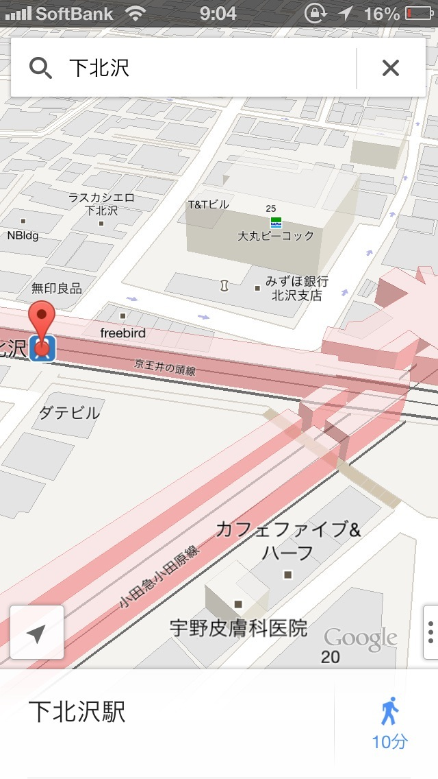 Googleマップが3D表示になりました!