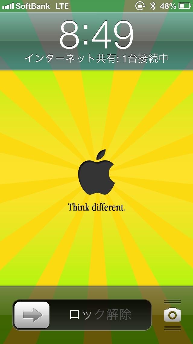 iPhoneとMacがBluetoothで繋がった!