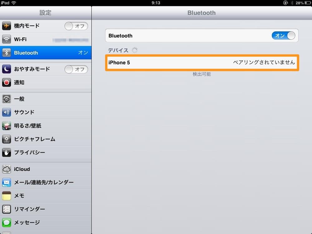 iPadの設定でBluetoothをタップし、あなたのiPhoneもタップ。