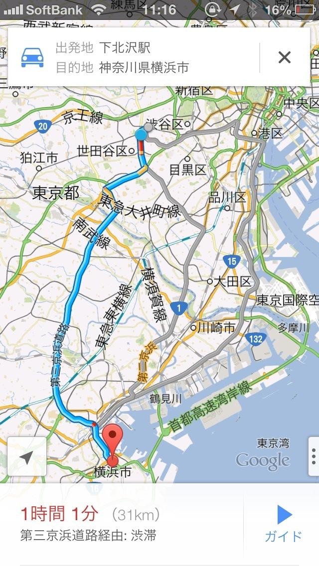 Googleマップでルート案内中