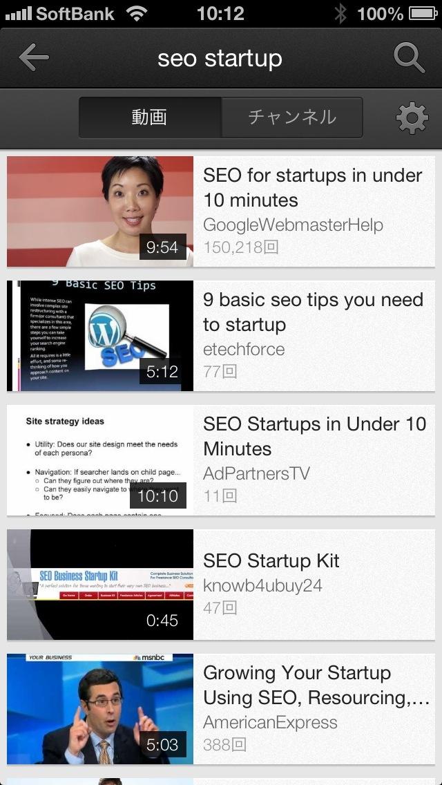YouTubeで動画を探す。