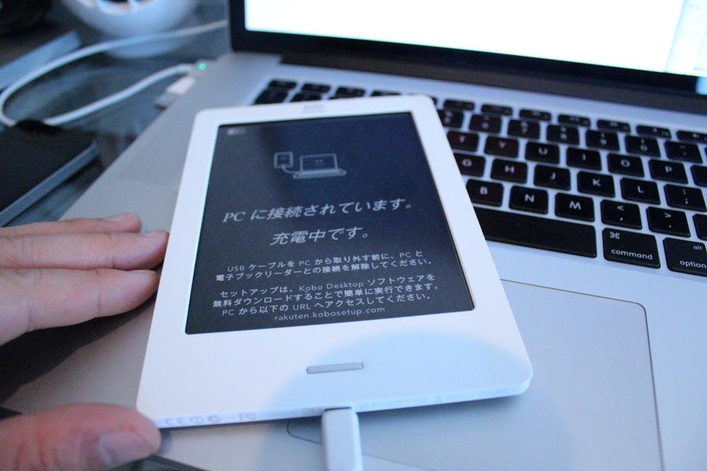 Kobo touchと接続