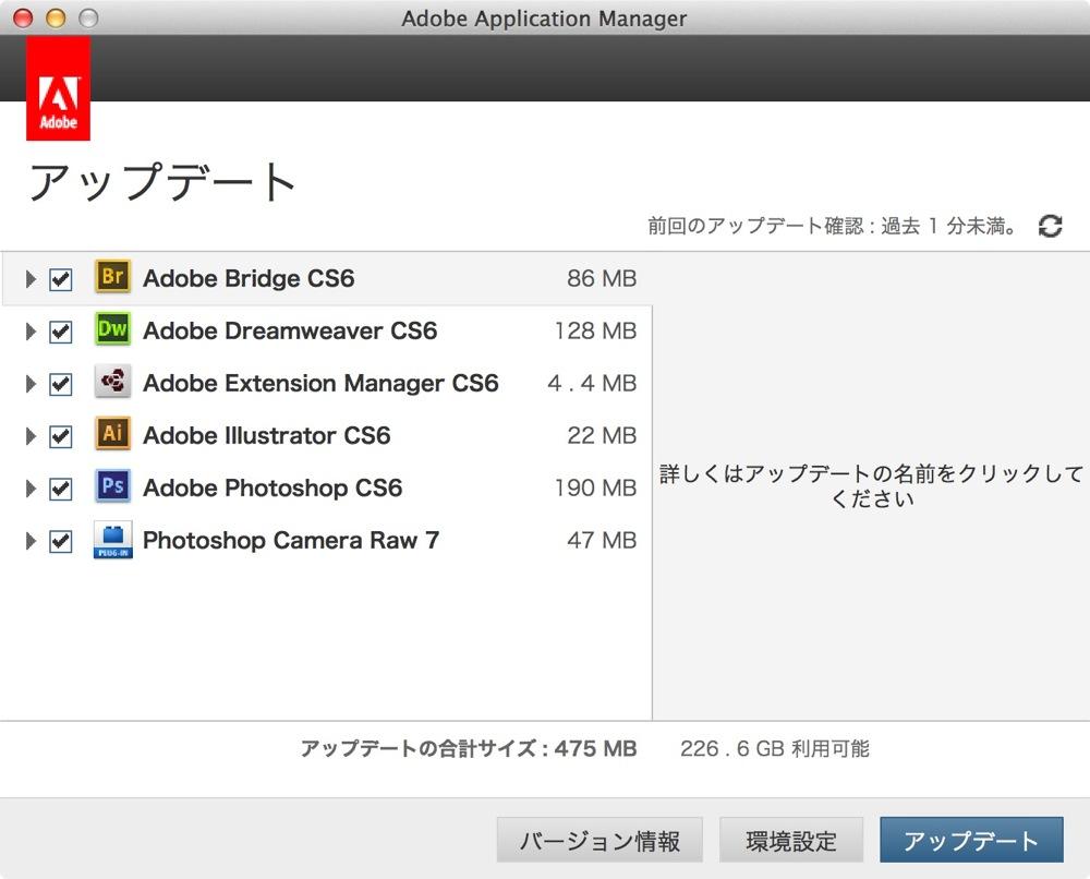 Adobe photoshop update tips 00