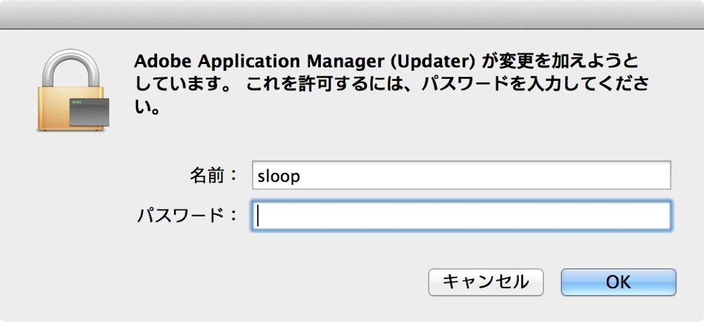 Adobe photoshop update tips 01