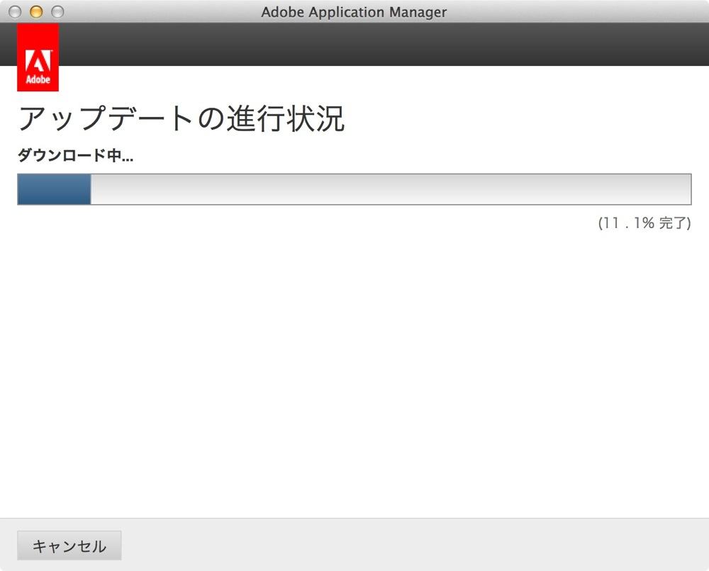 Adobe photoshop update tips 02