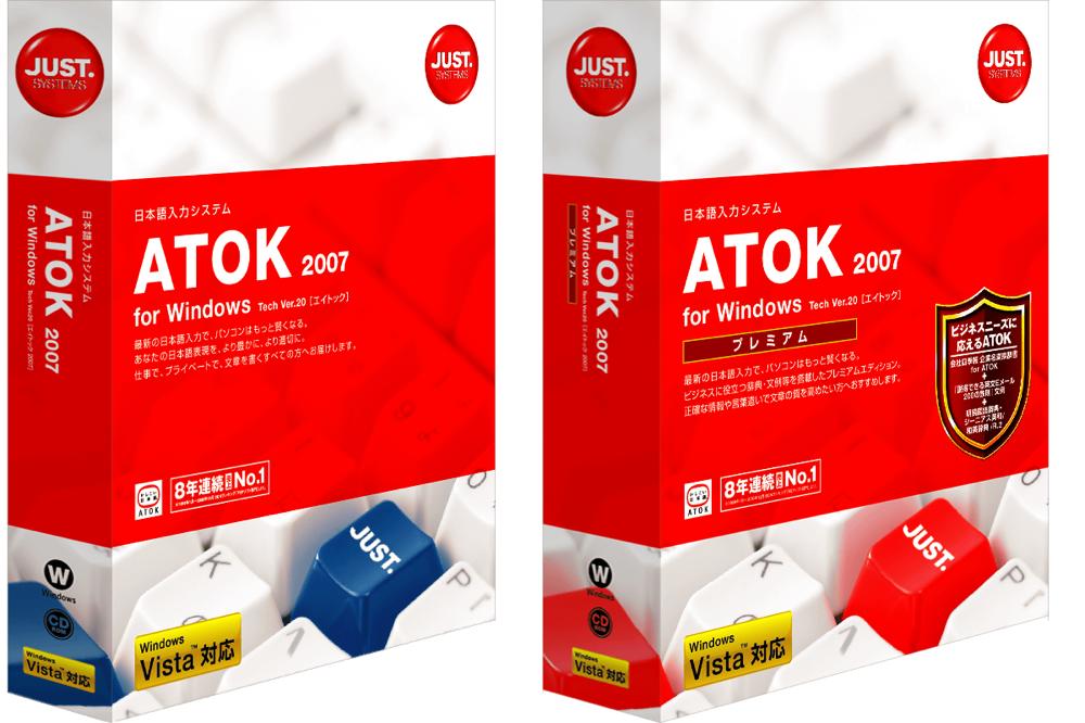 Atok2007