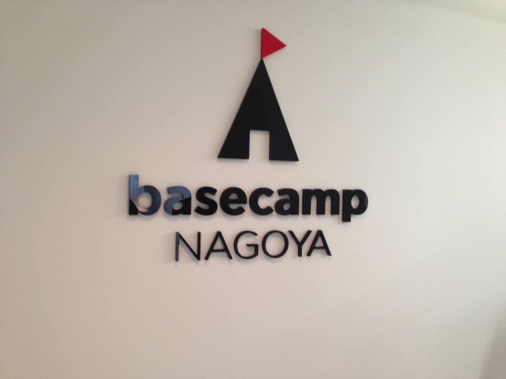Base camp nagoya 62