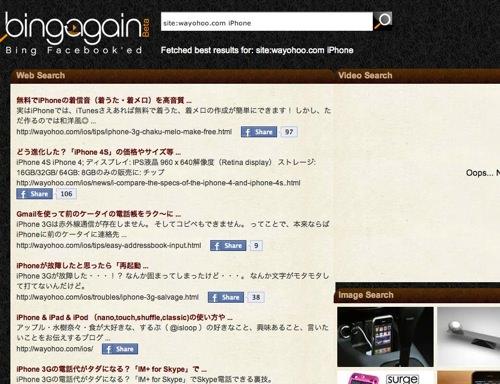 Bingagain 03