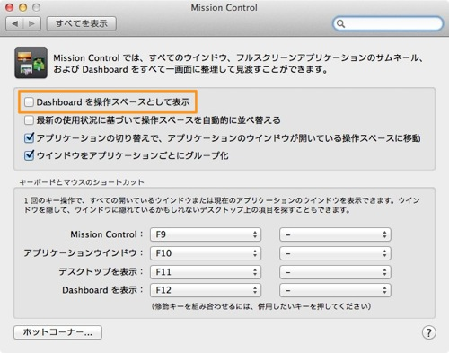 Dashboard desktop view 05