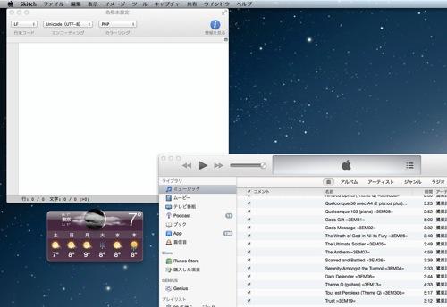 Dashboard desktop view 09