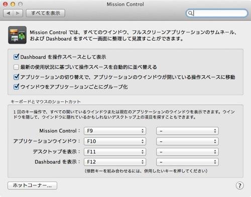 Dashboard desktop view 11