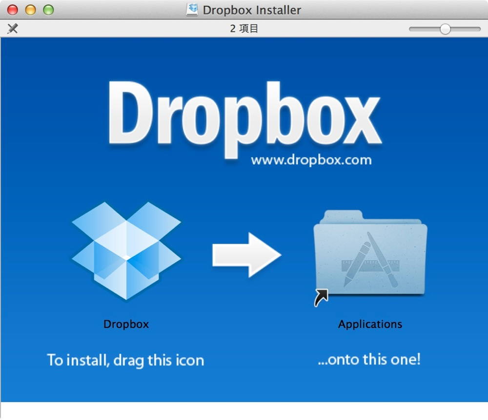 Dropbox upgrade os x mountain lion 02