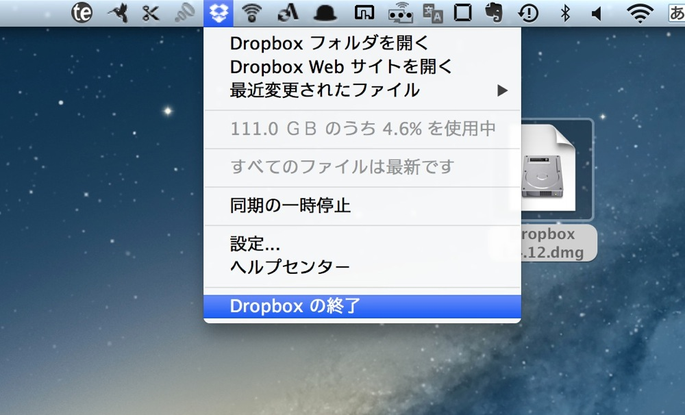 Dropbox upgrade os x mountain lion 03